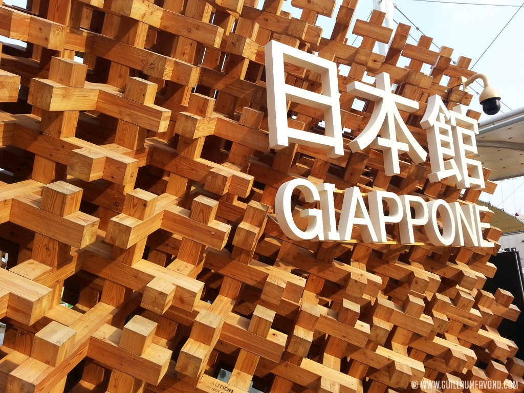 Japan Pavilion - Expo Milano 2015
